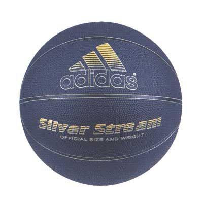 Silverstream Basketball